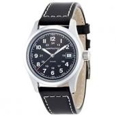 Orologio Hamilton uomo KHAKI H684812